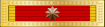royal_meritorious_unit_citation